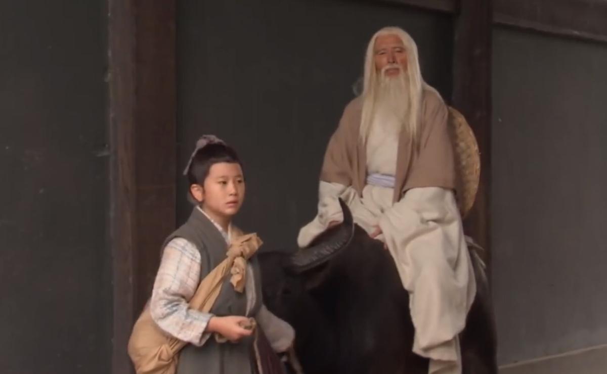 Die Legende von LaoZi